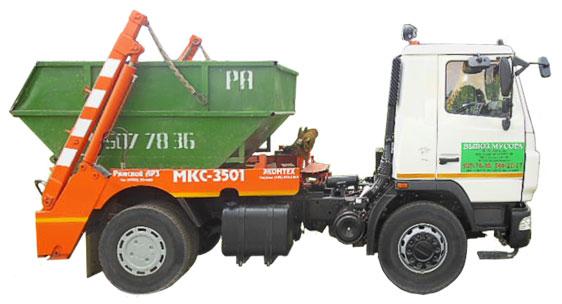 Бункеровоз-мусоровоз МАЗ МКС-3501