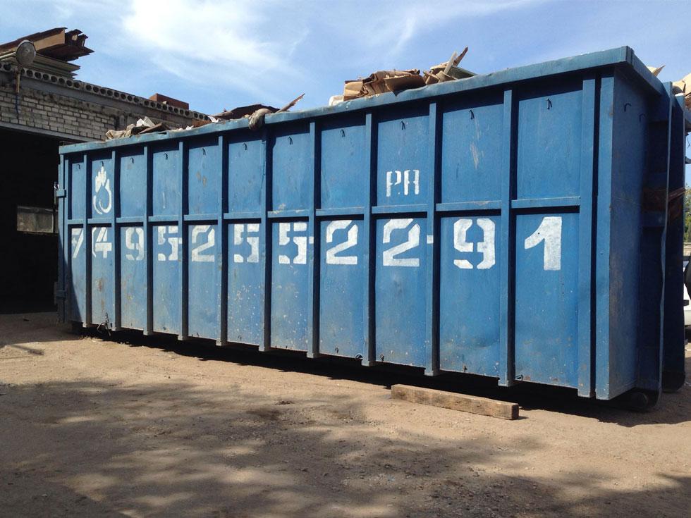 Аренда бункера для мусора 8 м3
