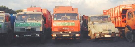 Заказать вывоз мусора дешево в г. Железнодорожный, Балашиха, Реутов, Электроугли, Старая Купавна, Малаховка, Ногинск, Новокосино