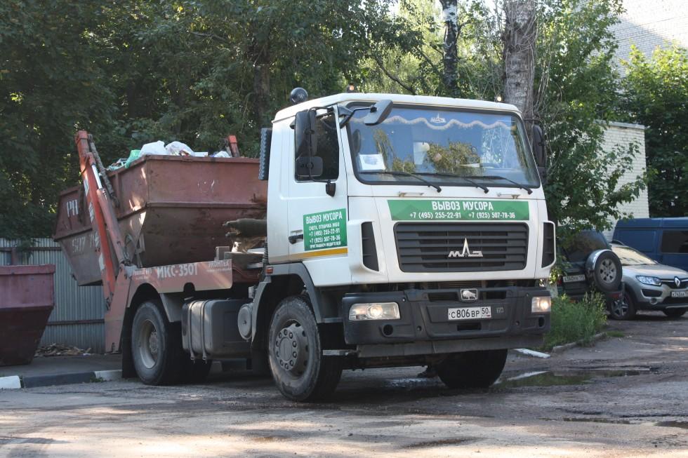 Вывоз строительного мусора Балашиха, Железнодорожный