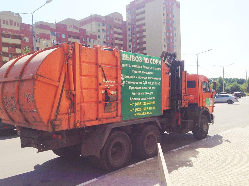 контейнер для мусора пластиковый стоимость