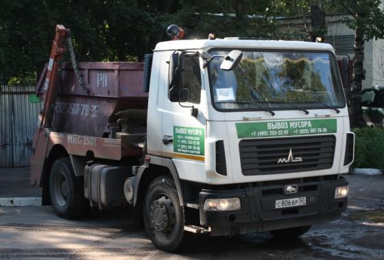 Вывоз мусора Люберцы контейнером