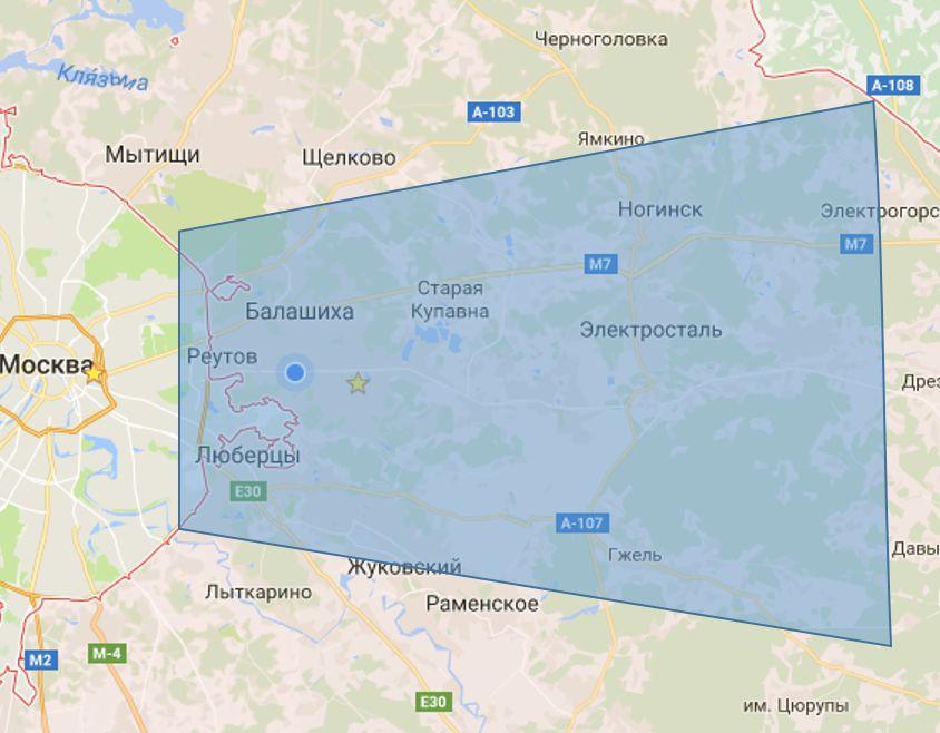 Вывоз мусора Московская область