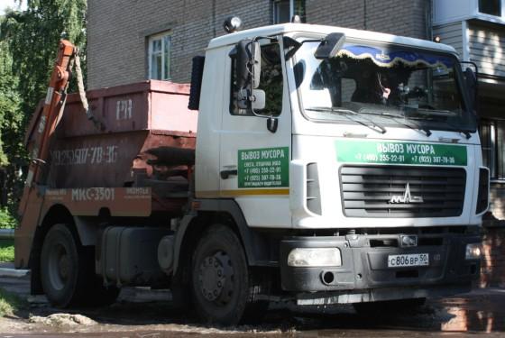 Заказать вывоз мусора контейнером в г. Ногинск
